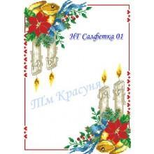 """Заготовка новорічного рушника """"Свічечки"""""""