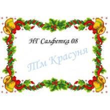 """Заготовка новорічного рушника """"Вінок"""""""