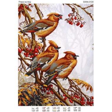 """Схема для вишивки бісером """"Птахи на гілці"""""""