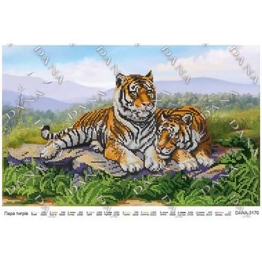 """Схема для вишивки бісером """"Пара тигрів"""""""