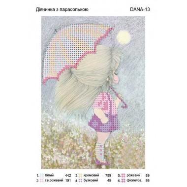 """Схема для вишивки бісером """"Дівчинка з парасолькою"""""""
