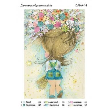 """Схема для вишивки бісером """"Дівчинка з букетом квітів"""""""