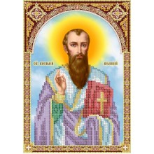 R-0075 Святий Василь Великий