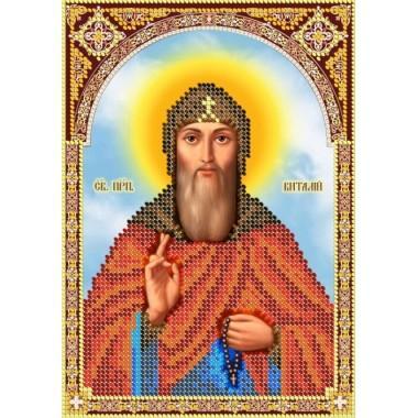 R-0123 Святий Віталій Олександрійський