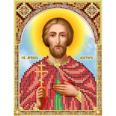 R-0138 Святий мученик Віктор (13х17 см)