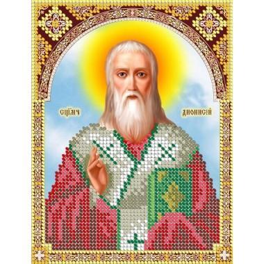 R-0151 Святий Діонісій (Денис) (13х17 см)