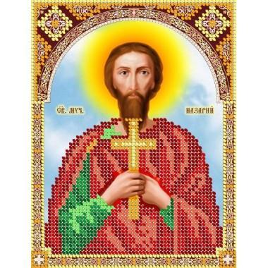 R-0161 Святий мученик Назарій (13х17 см)