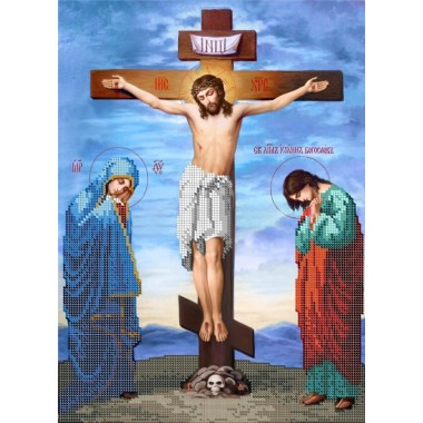 R-0173 Розп'яття Ісуса Христа А3