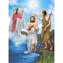 R-0182 Хрещення Господнє А3