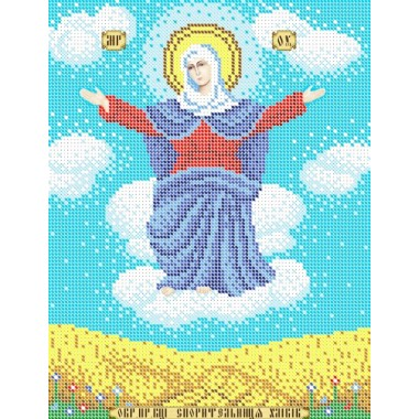 R-0237 Богородиця Спорительниця хлібів А4