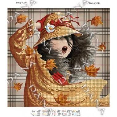 """Схема для вишивки бісером """"Вітер осені"""""""