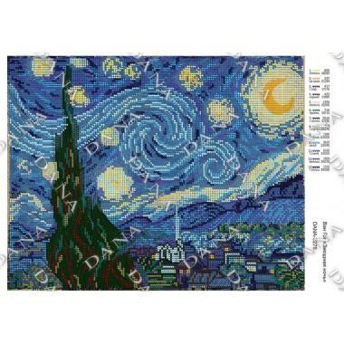 Схема для вишивки бісером — Ван Гог «Звездная ночь»