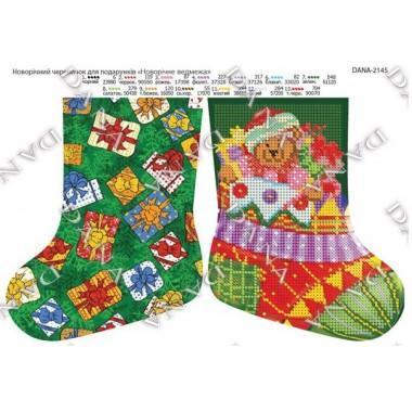 Схема для вишивки бісером - новорічний черевичок для подарунків «Новорічне ведмежа»