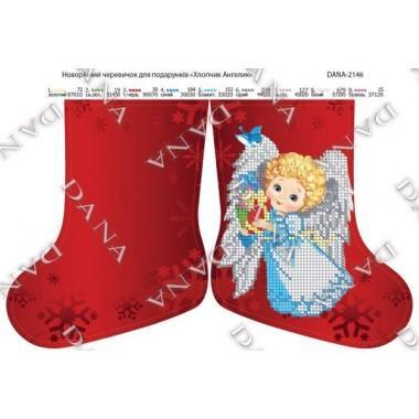 Схема для вишивки бісером - новорічний черевичок для подарунків «Хлопчик Ангелик»