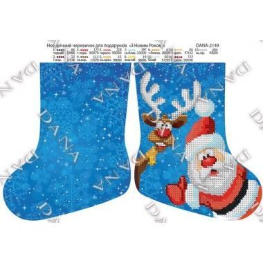 Схема для вишивки бісером - новорічний черевичок для подарунків «З Новим Роком»