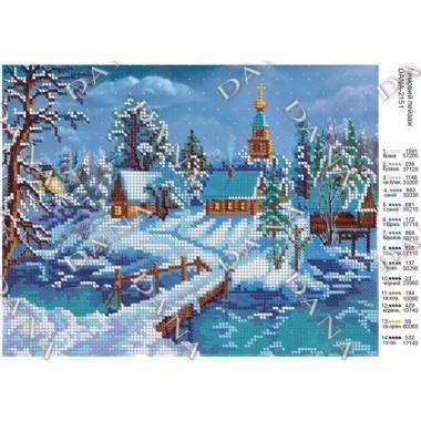 """Схема для вишивки бісером """"Зимовий пейзаж"""""""