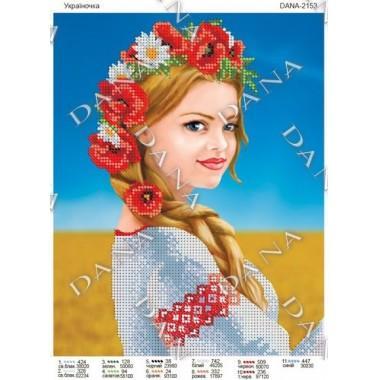 """Схема для вишивки бісером """"Україночка"""""""