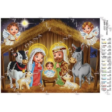 """Схема для вишивки бісером """"Різдво Христове"""""""