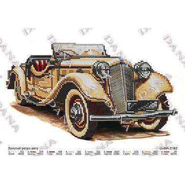 """Схема для вишивки бісером """"Золотий ретро авто"""""""