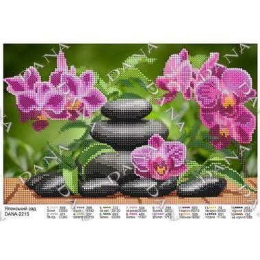 """Схема для вишивки бісером """"Японський сад"""""""