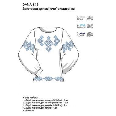 """Заготовка жіночої вишиванки - Орнамент """"Ромбики"""" (блакитні)"""