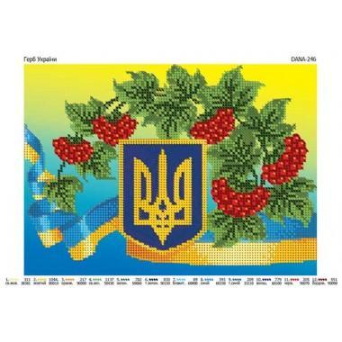"""Схема для вишивки бісером """"Герб України"""""""