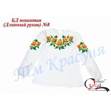 """Пошита заготовка дитячої блузки """"Оранжеві троянди"""""""