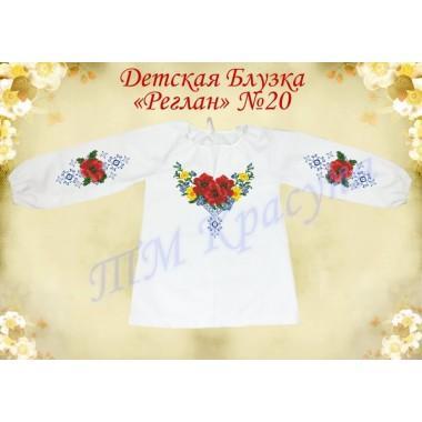 """Пошита заготовка дитячої блузки (реглану) """"Квіти з орнаментом"""""""