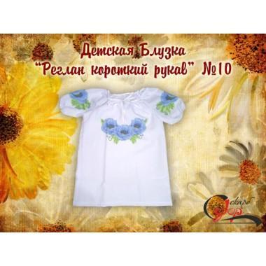 """Пошита заготовка дитячої блузки (реглану) на короткий рукав """"Пишні маки (блакитні)"""""""