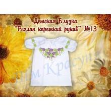 """Пошита заготовка дитячої блузки (реглану) на короткий рукав """"Переплетений виноград"""""""