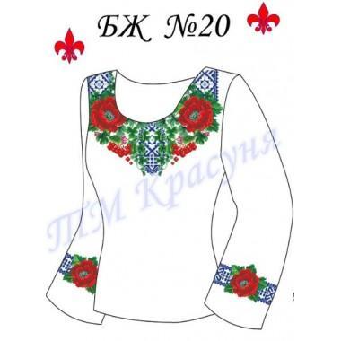 """Заготовка для жіночої блузки """"Квіти та калина в орнаменті"""""""