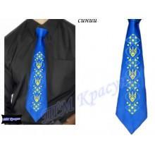 """Заготовка чоловічого галстука під вишивку бісером """"Тризуб"""" (синій)"""