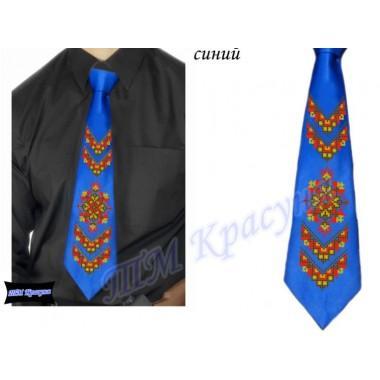 """Заготовка чоловічого галстука під вишивку бісером """"Слов'янський орнамент"""" (синій)"""