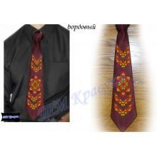 """Заготовка чоловічого галстука під вишивку бісером """"Слов'янський орнамент"""" (бордовий)"""