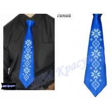 """Заготовка чоловічого галстука під вишивку бісером """"Синій орнамент"""" (синій)"""