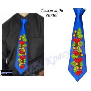 """Заготовка чоловічого галстука під вишивку бісером """"Калина та дуб"""" (синій)"""