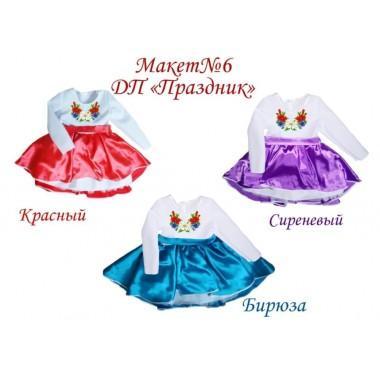"Пошита заготовка дитячого платтячка (Свято) ""Яскраві маки, волошки та ромашки"""
