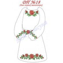 """Заготовка дитячого плаття під вишивку """"Червоні троянди"""" (для маленьких)"""