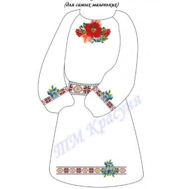 """Заготовка дитячого плаття під вишивку """"Цвіт шипшини"""" (для маленьких)"""