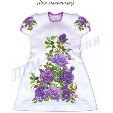 """Заготовка дитячого плаття під вишивку """"Пишні фіолетові квіти"""" (для маленьких)"""