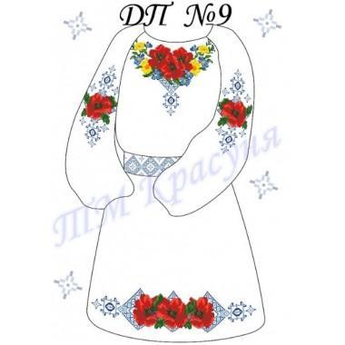 """Заготовка дитячого плаття під вишивку """"Квіти з орнаментом"""""""