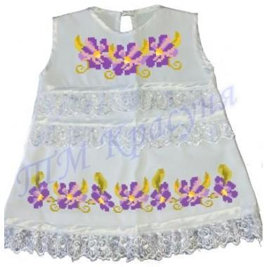 """Зшита заготовка дитячого платтячка для хрещення """"Фіолетові квіточки"""""""