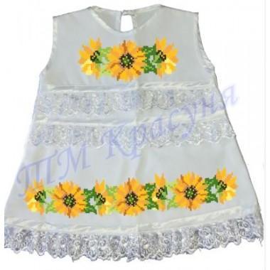 """Зшита заготовка дитячого платтячка для хрещення """"Соняшники"""""""