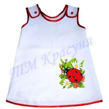 """Зшита заготовка дитячого плаття """"Сонечко на квіточках"""""""