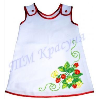 """Зшита заготовка дитячого плаття """"Полунички"""""""