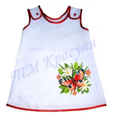 """Зшита заготовка дитячого плаття """"Метелик"""""""