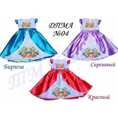 """Зшита заготовка дитячого плаття """"Квіткова"""""""