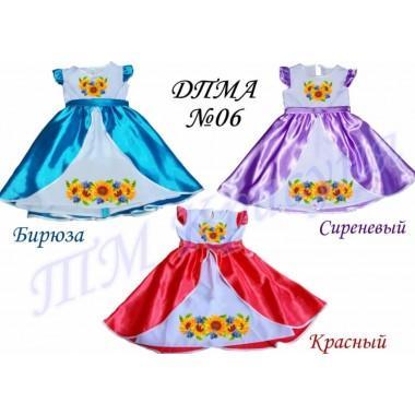 """Зшита заготовка дитячого плаття """"Пишні соняшники"""""""