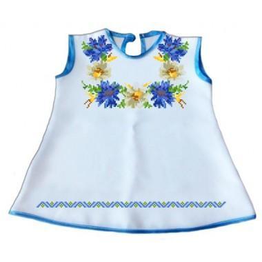 """Зшита заготовка дитячого платтячка для самих маленьких """"Волошки"""" (до року)"""