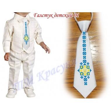 """Заготовка дитячого галстука під вишивку бісером """"Тризуб"""" (білий)"""